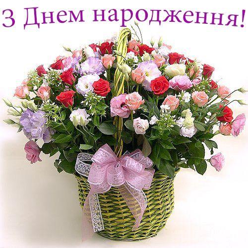 Цветы с дня рождения на кладбище