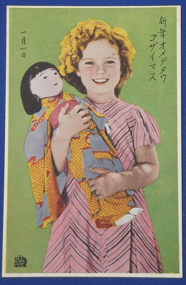 1930's Shirley Temple & Japanese Kimono Doll : Japanese New Year Greeting Postcard