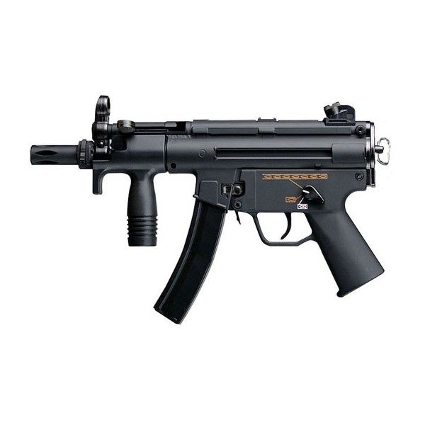 Deadliest Submachine Guns ❤ liked on Polyvore featuring weapons