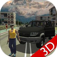 Real City Russian Car Driver 3d By Oleg Andreev Car And Driver Hit And Run Criminal