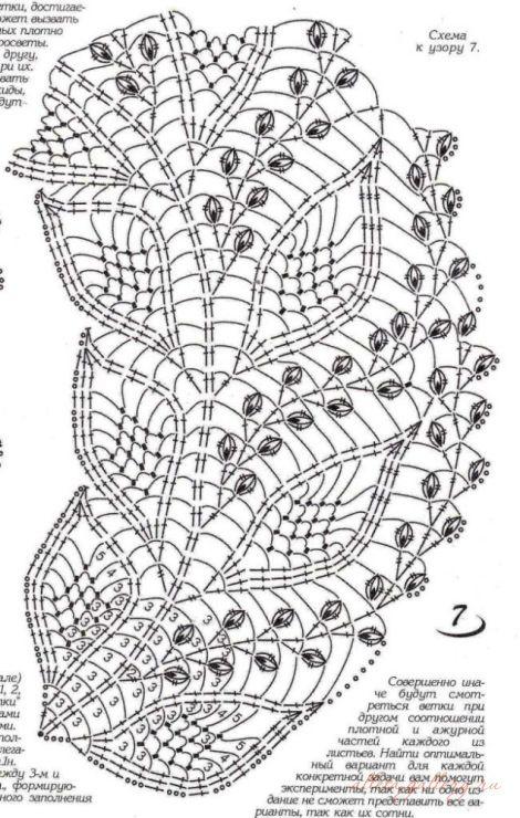 Gallery.ru / Фото #17 - Веточки с листьями - Alleta | Crochet Stitch ...