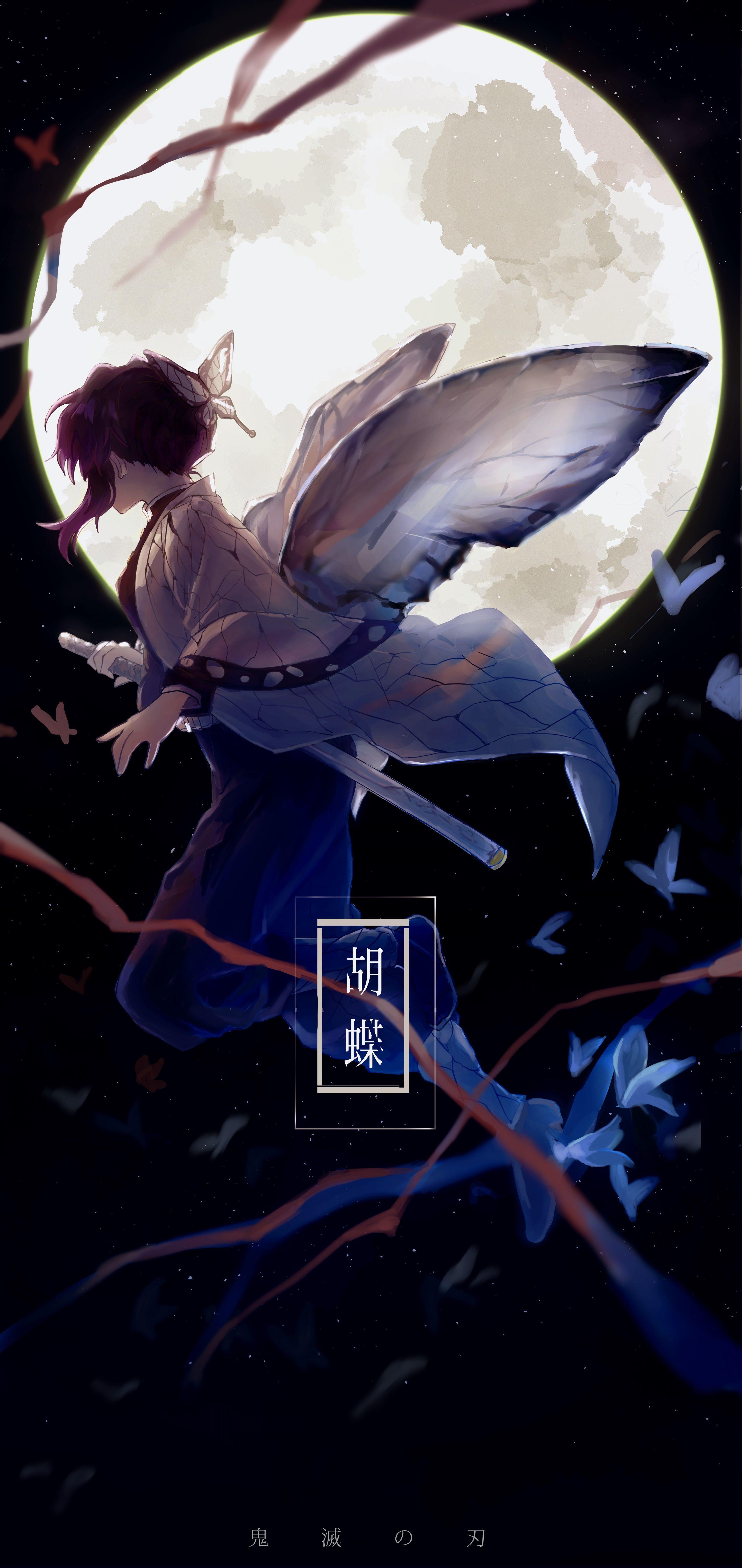 Pinterest In 2020 Anime Demon Anime Angel Anime