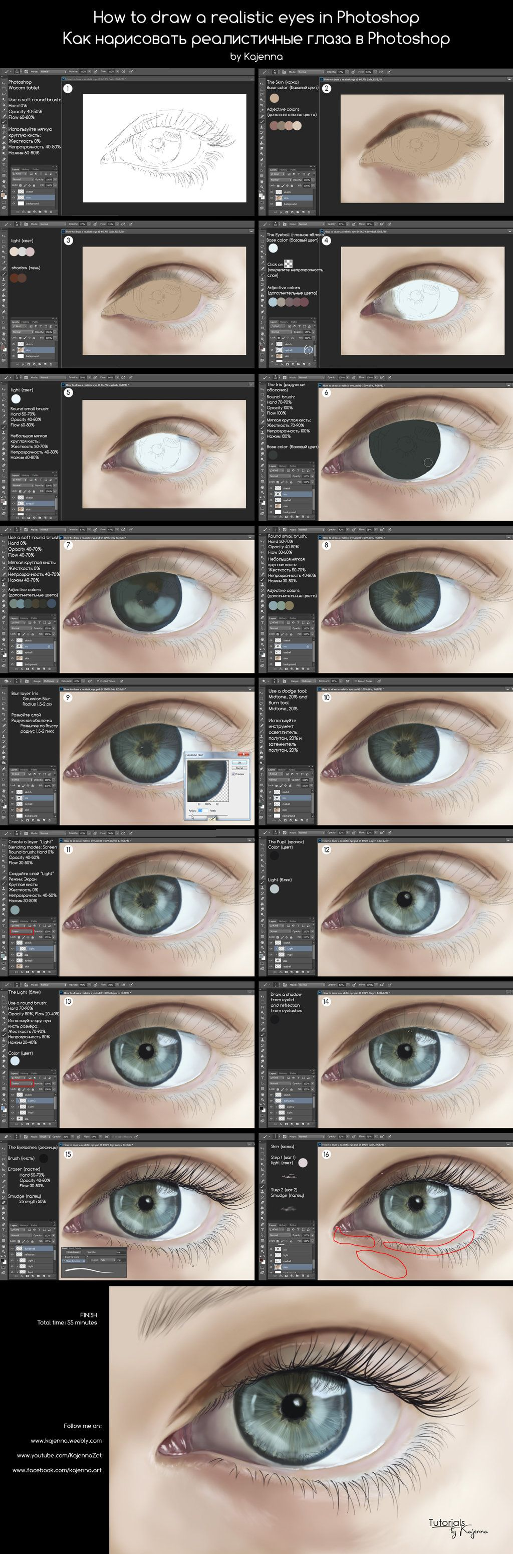 how to draw a realistic eyes in photoshop by kajenna deviantart com on