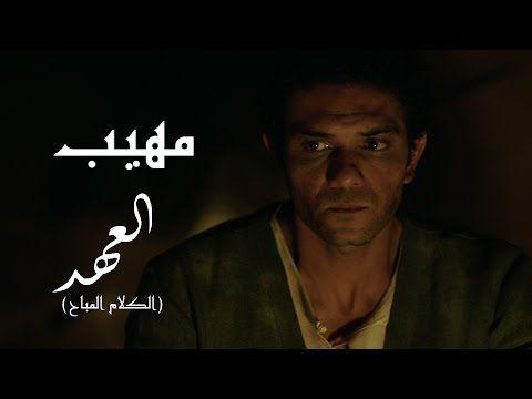 بالفيديو اعرف تقدم لك جميع تترات مسلسلات رمضان 2015 1 2 Fictional Characters Character Art