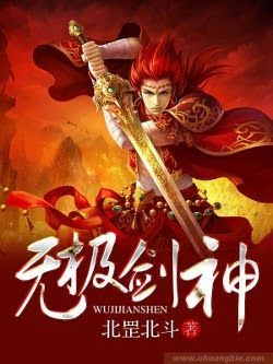 Limitless Sword God  a chinese web novel Su Yun was a prodigy blessed by the gods However life i