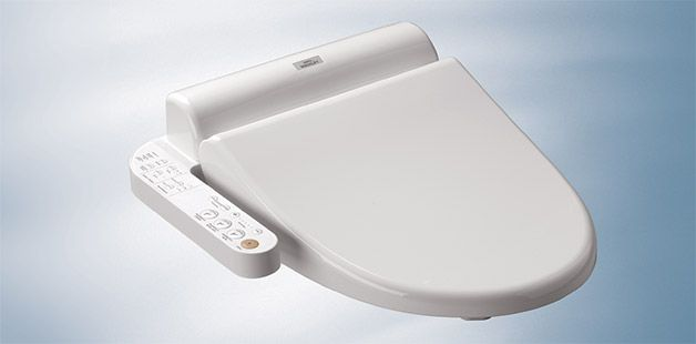 Toto Washlet Give You A Wash And Blow Dry After You Finish Your