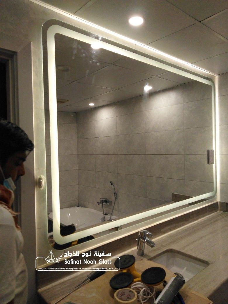 Bathroom Mirrors For Home Decor Ideas Bathroom Mirror Home Decor Lighted Bathroom Mirror