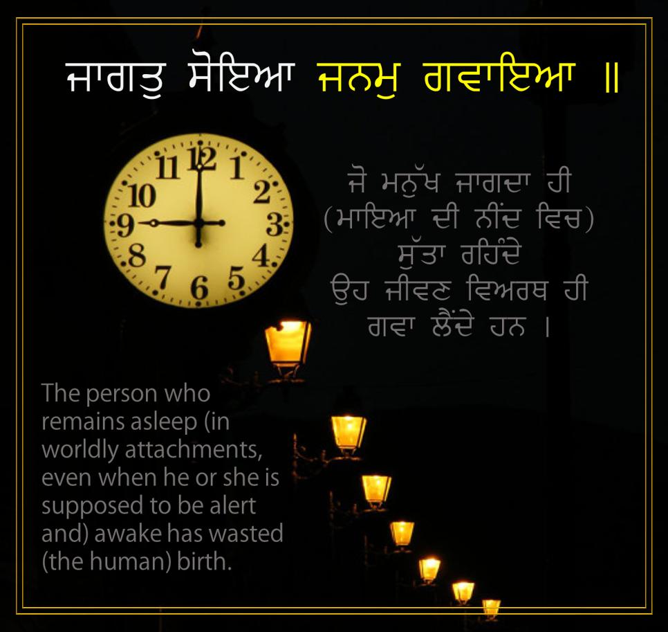 download sri guru granth sahib ji in punjabi pdf