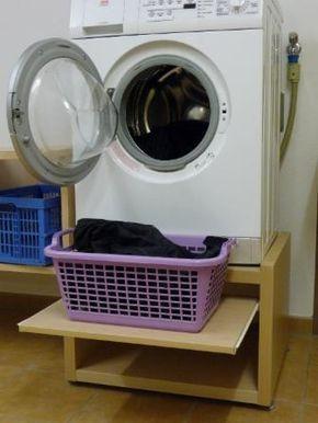 Home Waschmaschinenerhoehung Waschmaschine unterbau