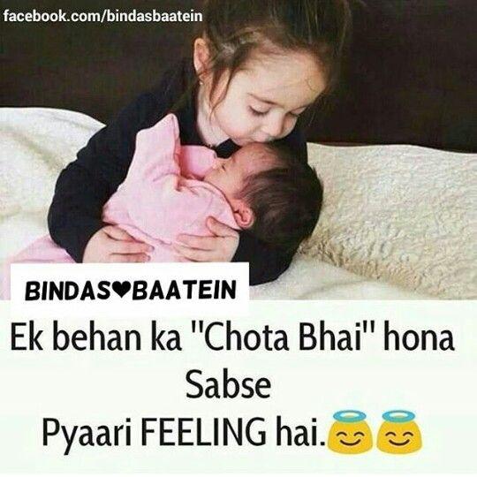 bhai behan ki bf