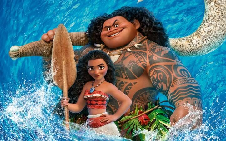 Maui Moana Animation