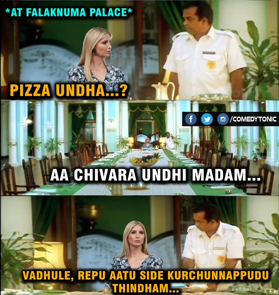 Ivanka Trump Rakatho High Tech Rabad Baga Maripoyindi Ante Ivanka Adugupette Prathi Area Kooda Bangaram La Kanipistondi That S Ok Memes Comedy Entertaining