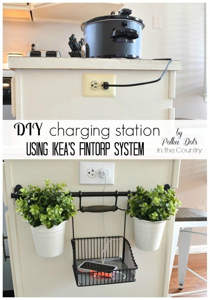 Diy Charging Station Using Ikea S Fintorp System Ikea Organization Hacks Charging Station Ikea Organization
