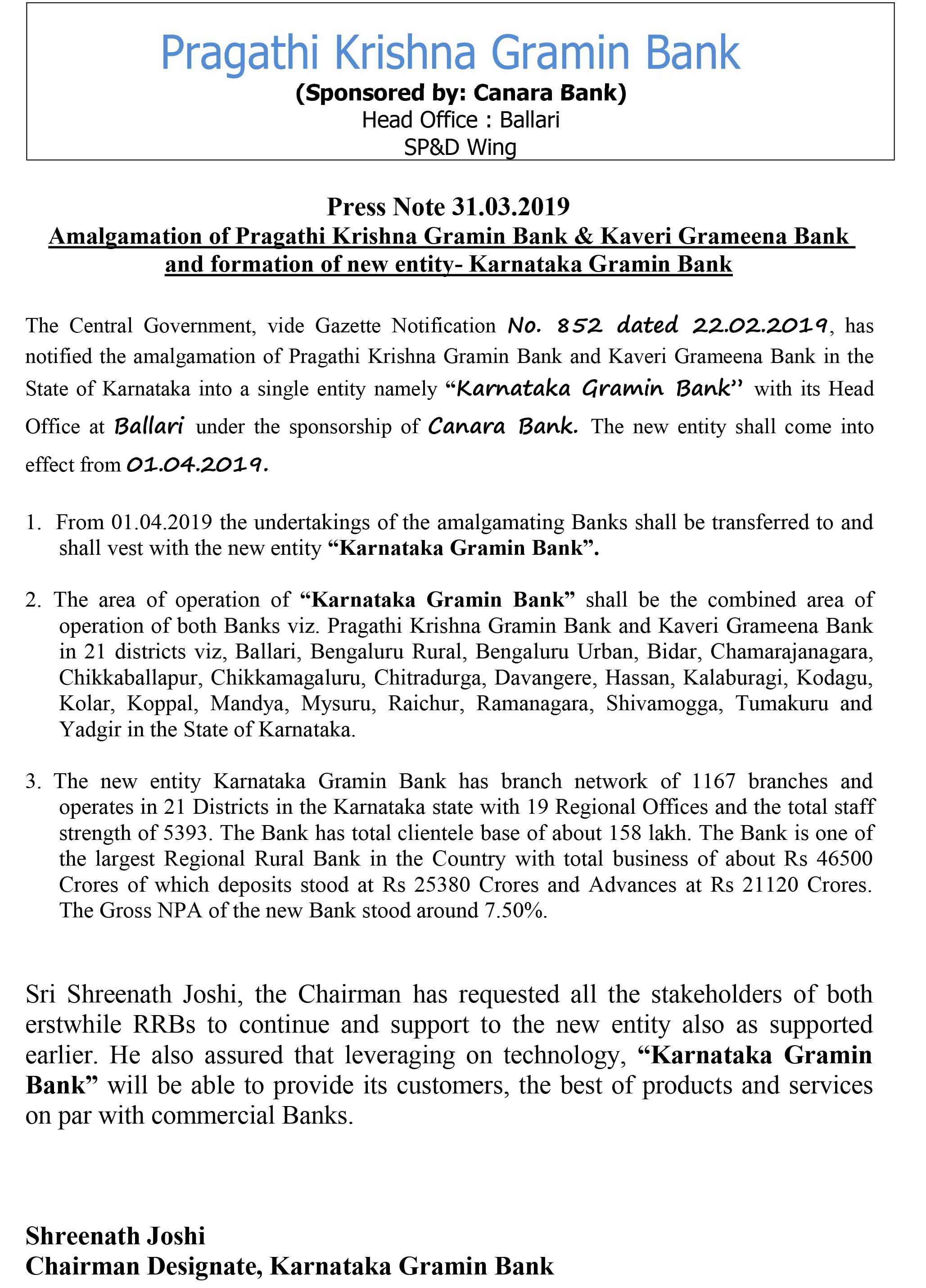 Amalgamation of Pragathi Krishna Gamin Bank & Kaveri