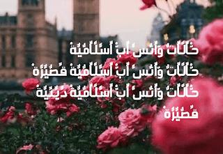 حالات واتس اب اسلامية Calm Artwork Poster Ads