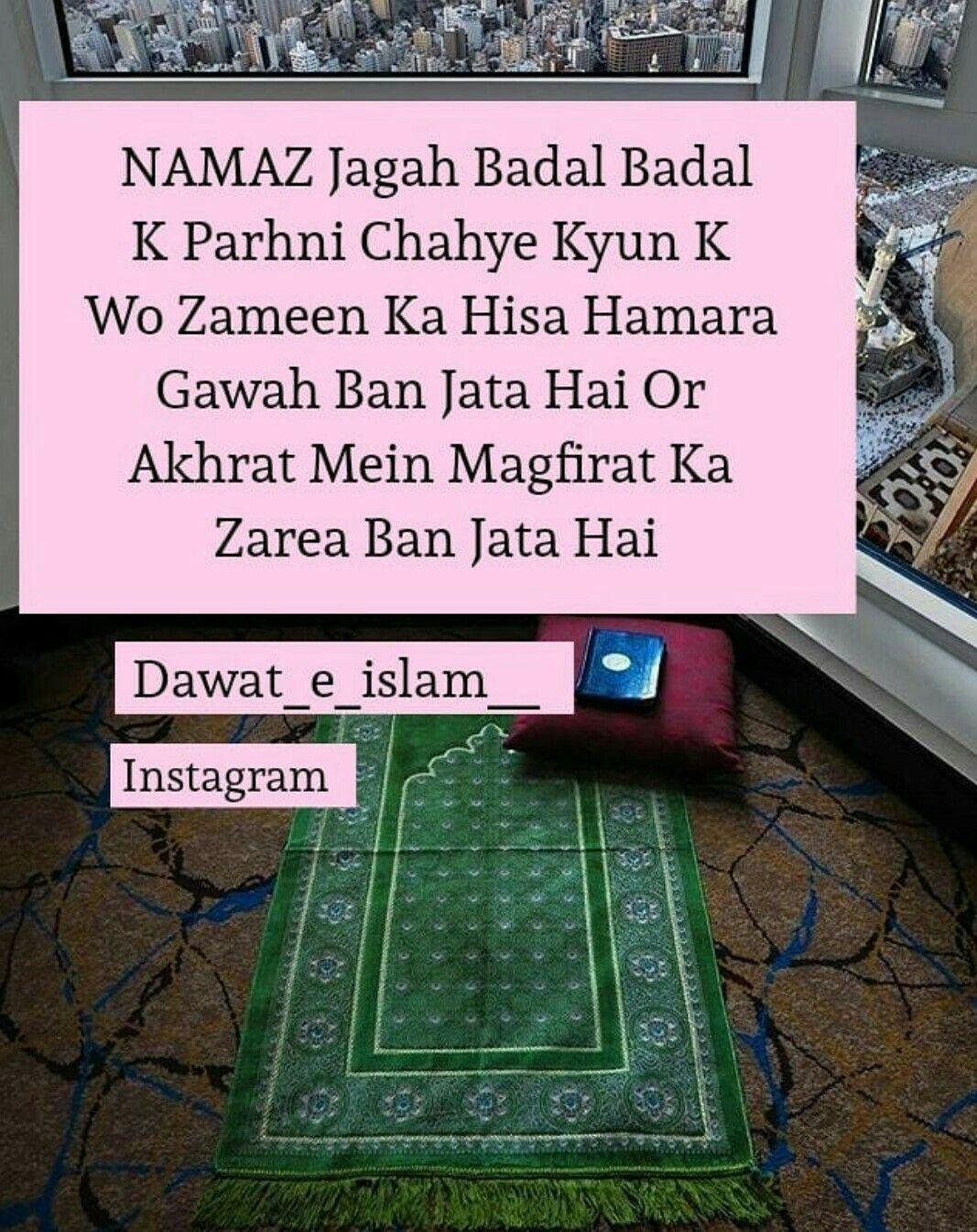 SubhanAllah | Islam | Hadith quotes, Muslim love quotes