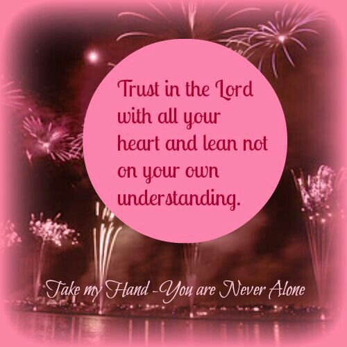 Trusting In The Lord Quotes: Trust In The Lord