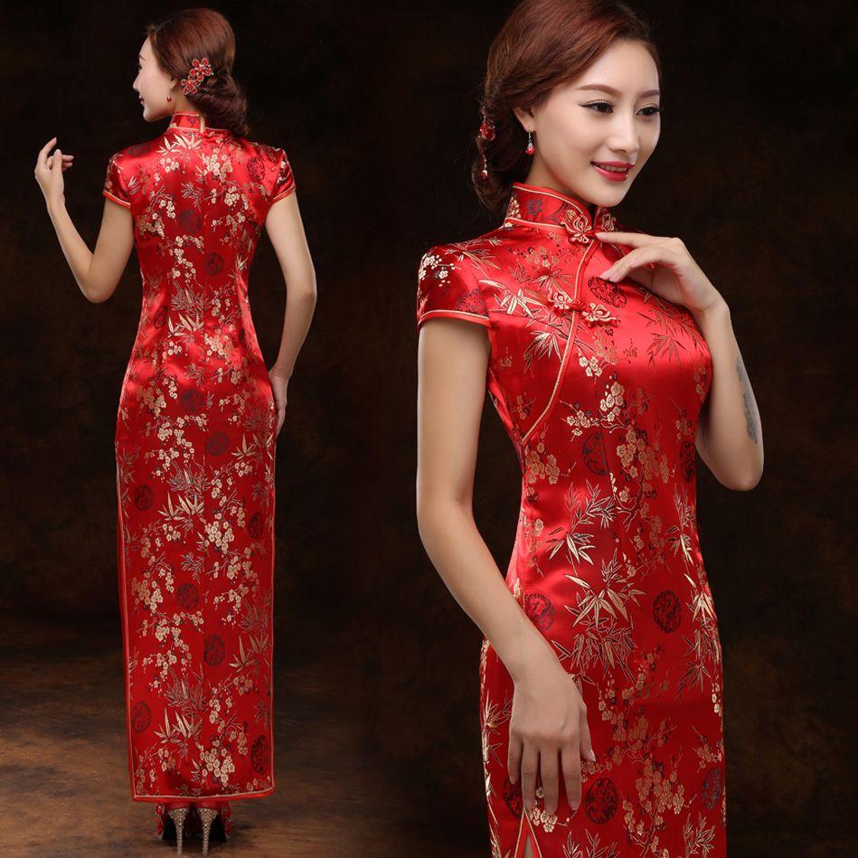 Qipao Wedding Gown: Gold Bamboo Red Brocade Qipao Traditional Chinese Wedding