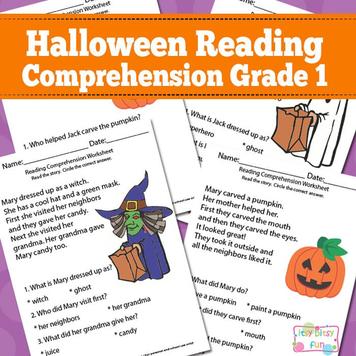 Halloween Reading Comprehension Worksheets for 1st Grade | Reading ...