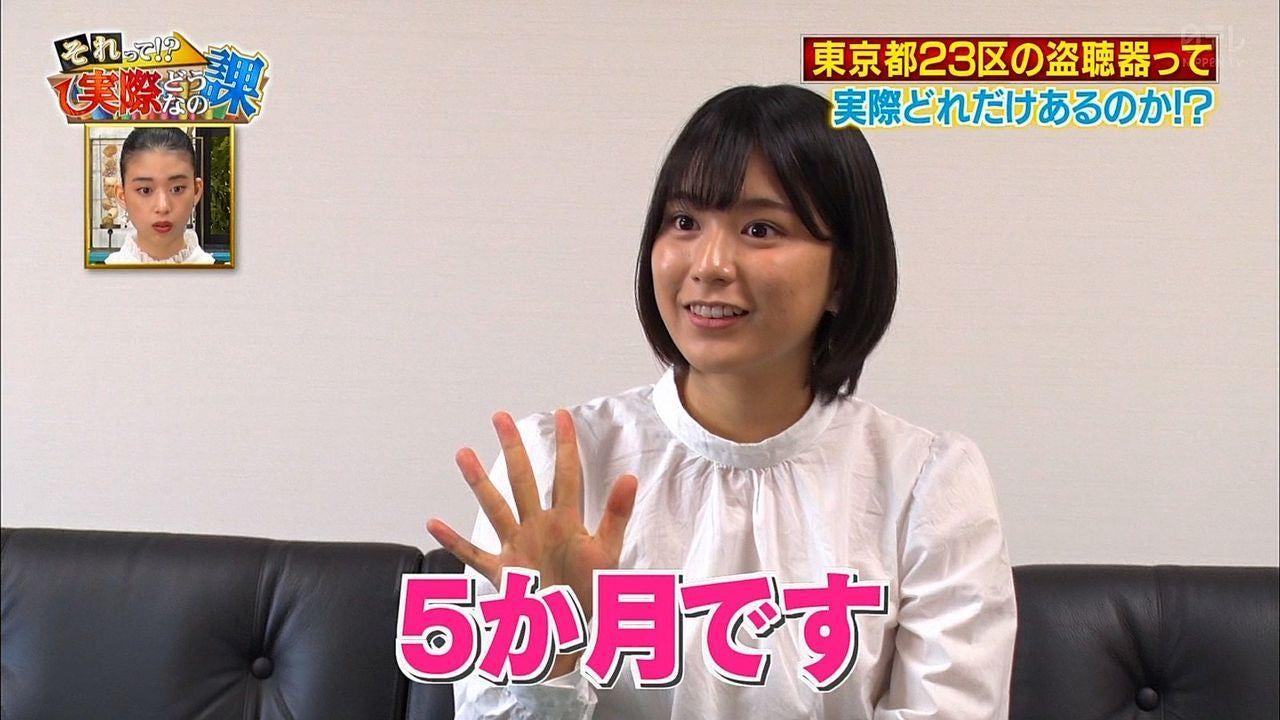 3 4 水 それって 実際どうなの課 13万円 日本一の激辛カレー タダで高級家具 高級家具 激辛 テレビ放送