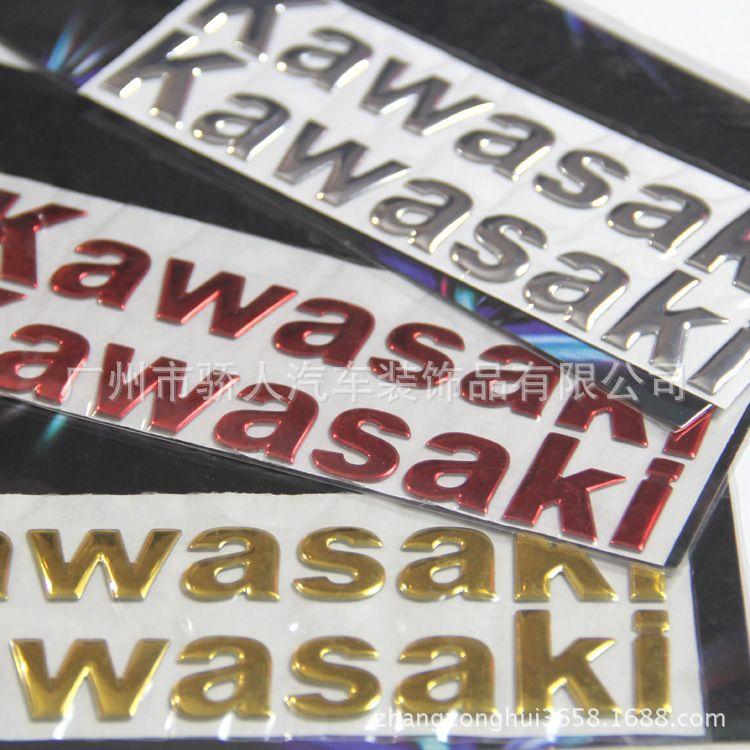 Gunstige Motorrad Auto Dekoration Kawasaki Logo Aufkleber 3D Weiche Linse Reflektierende Kostenloser Versand