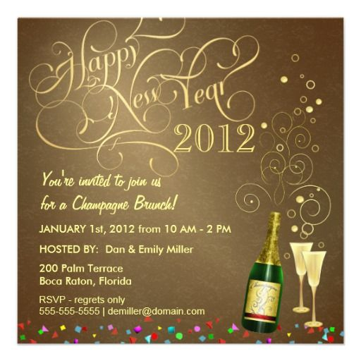 New Years Day Party Champagne Brunch Personalized Invitations