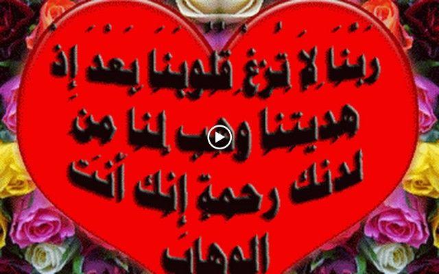 ﺩﻋـــــــﺎﺀ ﺗﺤﺼﻴـــــﻦ ﺍﻟﻨﻔـــــﺲ ﺍﻟﻠﻬﻢ ﺍﻧﻲ ﺍﻋﻮﺫ ﺑﻚ ﻣﻦ ﺳﺎﻋﻪ ﺍﻟﺴﻮﺀ ﻭ ﻳﻮﻡ ﺍﻟﺴﻮﺀ ﻭ ﻟﻴﻠﺔ ﺍﻟﺴﻮﺀ ﻭ ﺻﺪﻳﻖ ﺍﻟﺴﻮﺀ ﻭ ﺟﺎﺭ ﺍﻟﺴﻮﺀ ﻭ ﺍﻋﻮﺫ ﺑﻚ ﻣﻦ Arabic Calligraphy Calligraphy