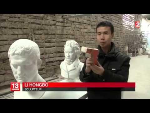 Les sculptures sur papier déroutantes de Li Hongbo