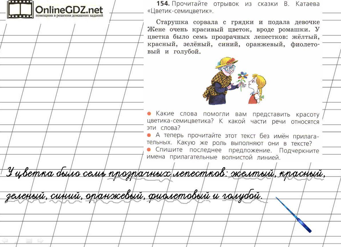 Гдз по алгебре рабочая тетрадь 7 класс манаев