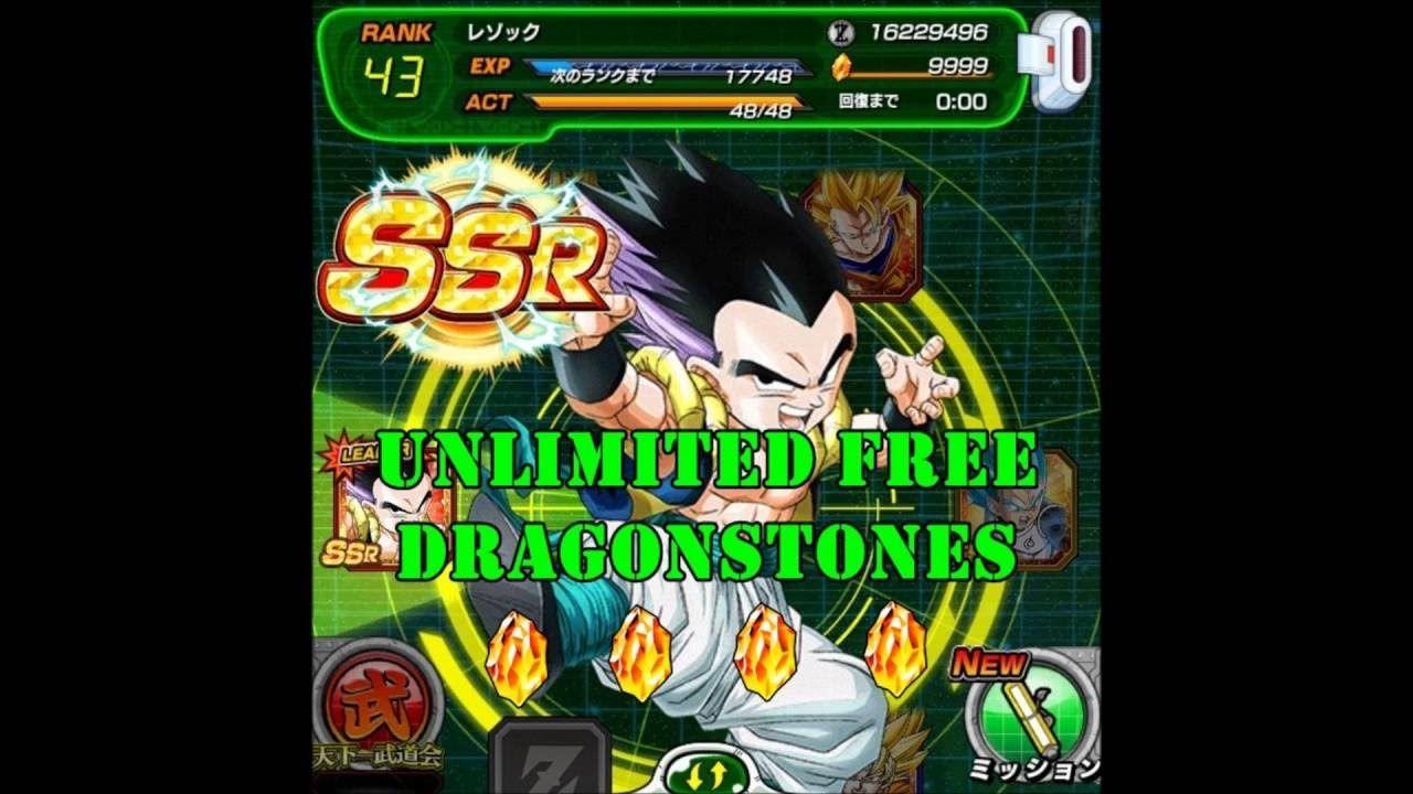 Dragon Ball Z Dokkan Battle Cheats Ios Android Free Working