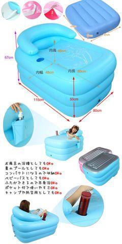 海外 売れ筋商品 激安 お風呂の浴槽エアー浴槽簡易浴槽