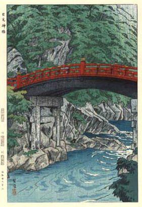 Sacred Bridge, Nikko, by Shiro Kasamatsu, 1952