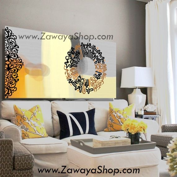 Islamic canvas prints online for sale | Arabic calligraphy Islamic ...