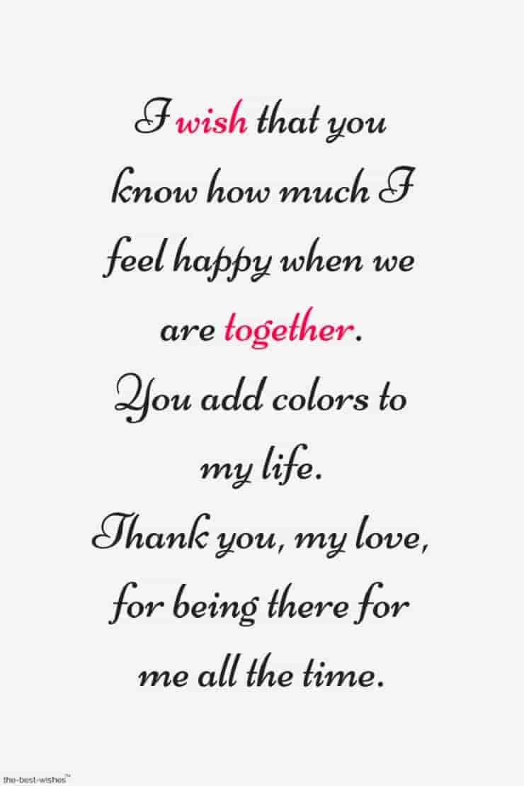 Romantic Good Morning Love Quotes For Him Best Collection Thankful Quotes Morning Love Quotes Thank You Quotes For Boyfriend