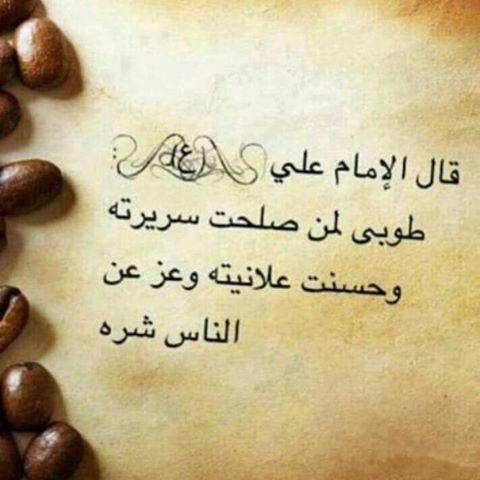 د عاطف عبدالعزيز عتمان يكتب آل البيت بين الجفاء والمغالاة Arabic Calligraphy My Love Calligraphy