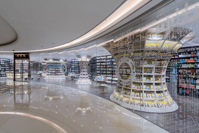 Xliving Shapes Bookstore After Chengdus Cultural Charm Bookstore Design Architecture Chengdu