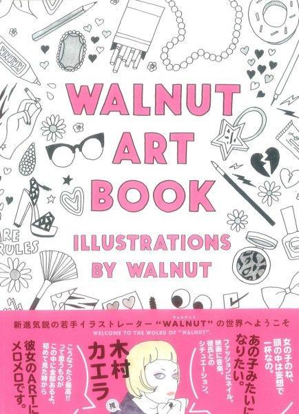 アートブック Walnut Illustrator イラストレーター Drawing In 2019
