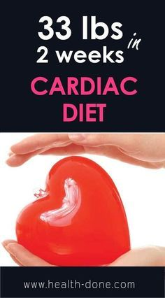 Lose 33 pounds in 15 Days With Cardiac Diet for Weight Loss #diet