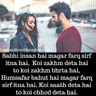 True Love True Love Quotes True Friendship Quotes True Words