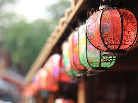 Chinese Customs (Lanterns) - Experience Culture #ExpediaWanderlust ...