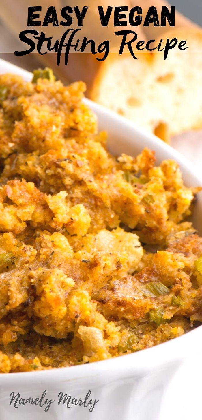 busy! You need EASY VEGAN RECIPES! Well, this easy Vegan Stuffing recipe is show you how to make vegan stuffing SO easy! You won't believe it! This vegetarian stuffing recipe can be added to your delicious vegan dinner recipes, or served as a side dish for a weeknight dinner. Make every meal special!