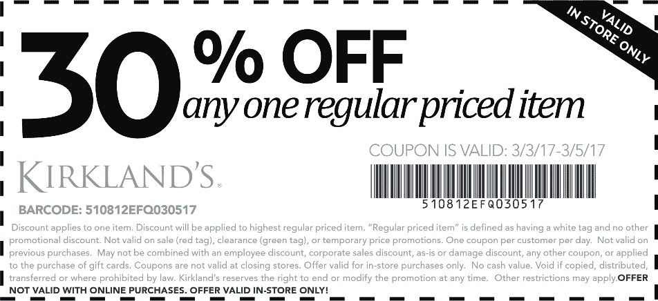 kirklands free shipping coupon code