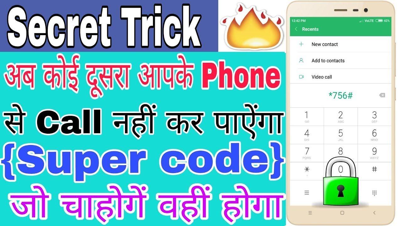 Mobile Dailer Best Hidden Secret Trick 2018 Tricks Baut Hardisk Friends Esse Video Ma