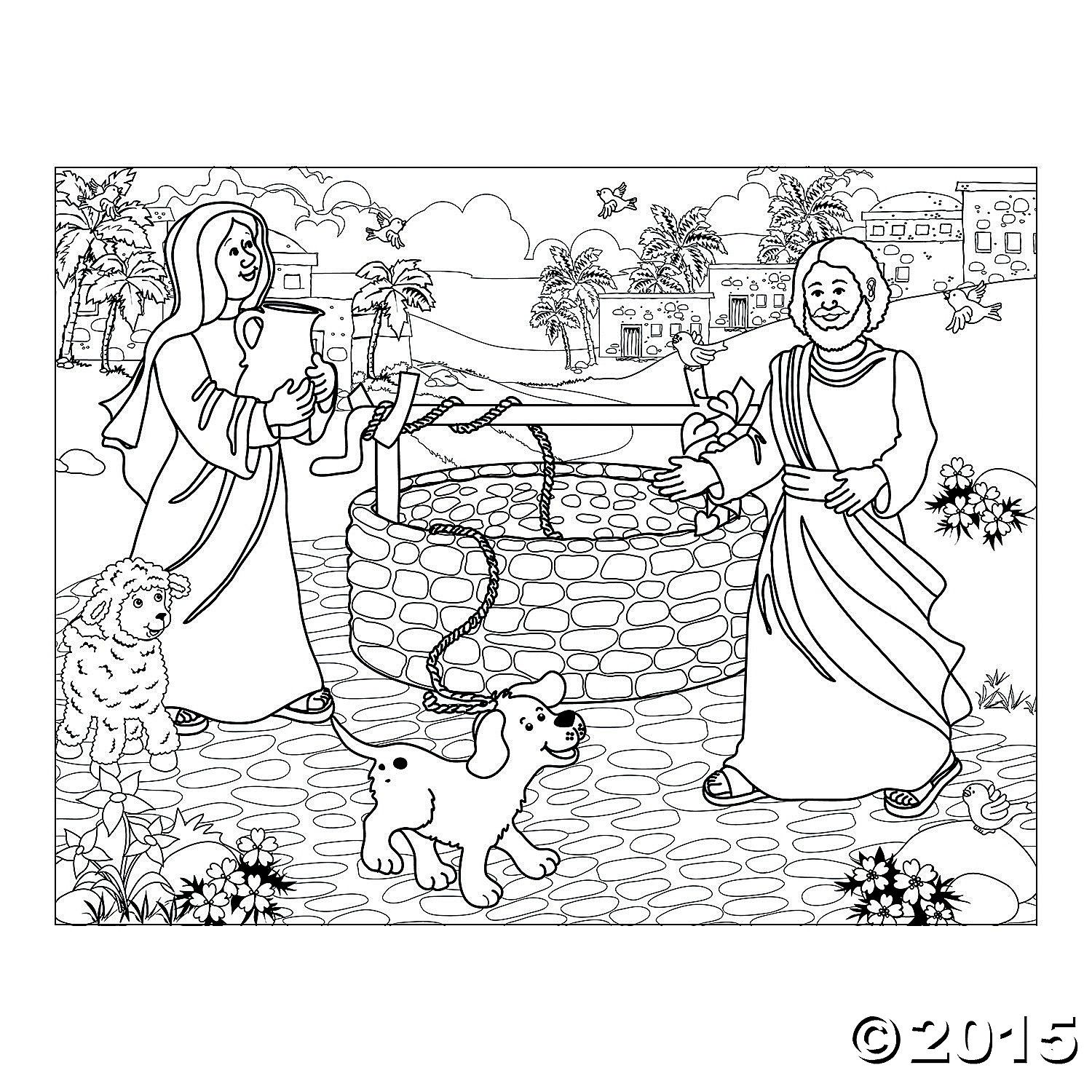 "Woman At The Well"" Fold-Up Activity Sheets are filled with"