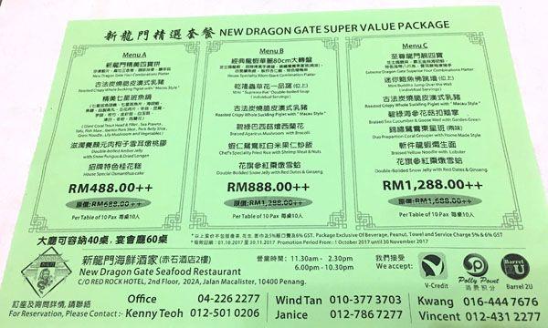 leaflet of set meals