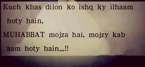 for sad quotes about life and pain in urdu My Life Pinterest Sad ...