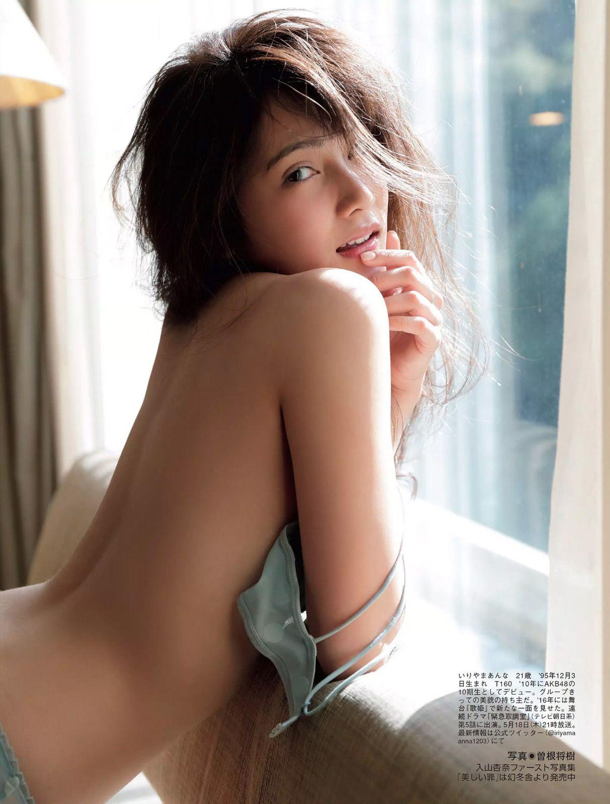 hashimoto lesbian singles Jav tube | japanese porn streaming  the loli-slut kiss of a schoolgirl who loves paid dating shuri  hot smothering kisses lesbian series.