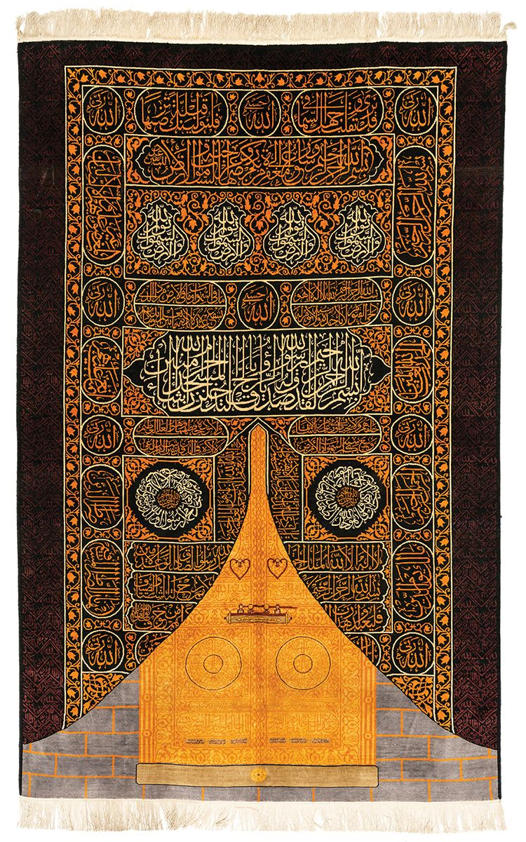 A Kaa Ba Door Wall Hanging With Quranic And Ic Inscriptions Carpets