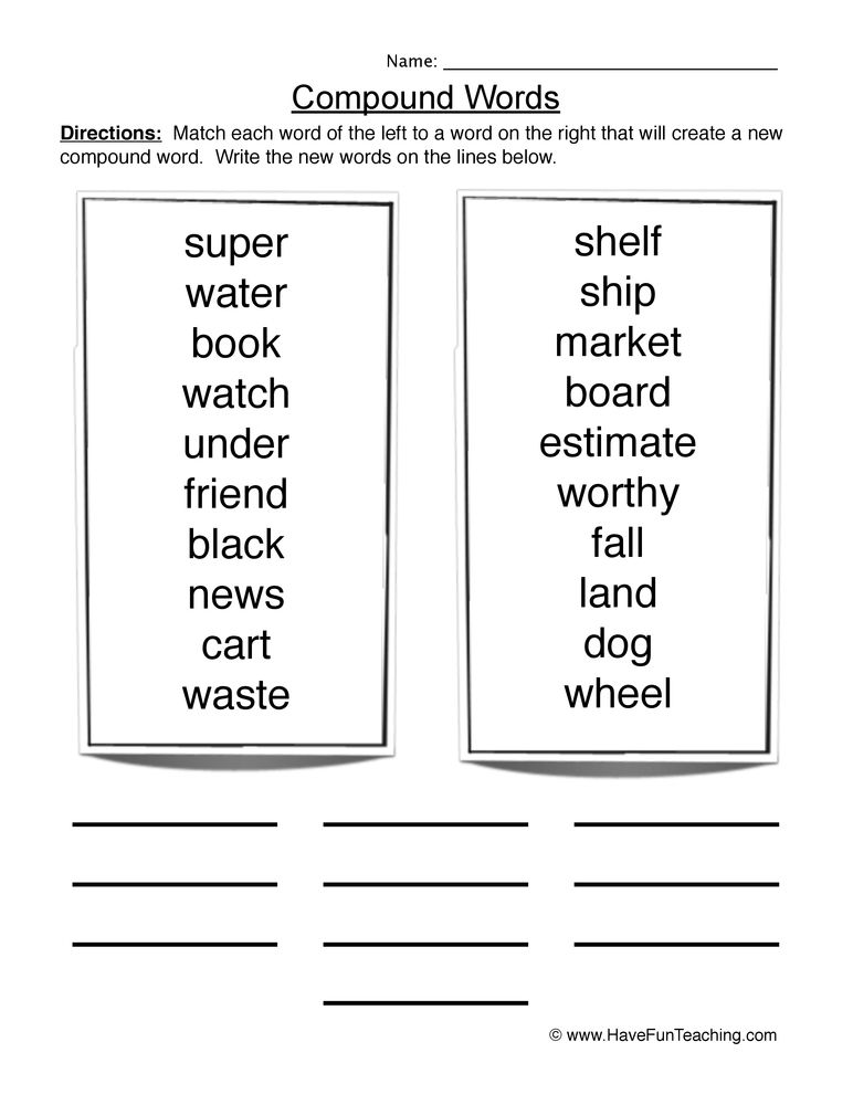English Worksheets Have Fun Teaching Compound Words Compound Words Worksheets Kindergarten Worksheets Printable