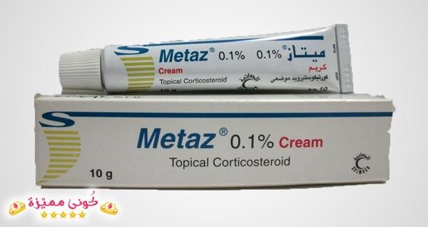 كريم ميتاز للالتهابات و تبيض البشرة و علاج الكلف Metaz Cream Skincareroutine Skincare Skincaretips Whitingcream ميتاز كر Cream Personal Care Toothpaste
